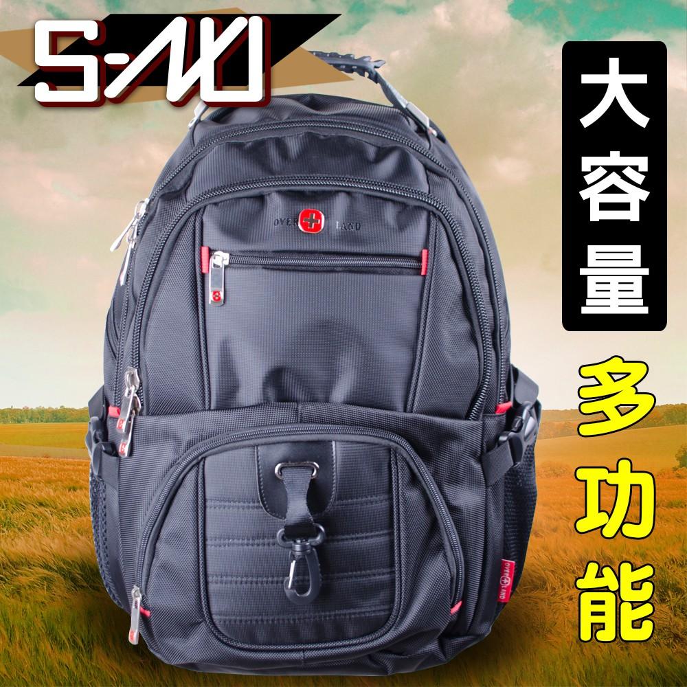 始奴~S NU ~防水耐重大容量後背包筆電電腦平板 登山旅行