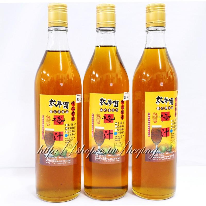 紫蘇梅汁700cc 瓶裝~四種口味:原味烏梅紫蘇綜合