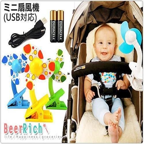 推車寶寶嬰兒床夾子USB 充電靜音風扇迷你便攜小電風扇