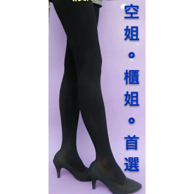 180D 濃黑超顯瘦褲襪百搭空姐櫃姐 舒適透氣