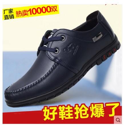 ☆☆ ☆☆商務皮鞋男 英倫透氣百搭休閒皮鞋 系帶青年圓頭軟面皮男鞋