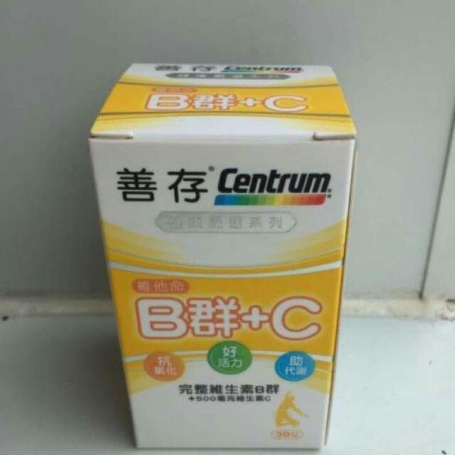 【YO SHOP 】善存維他命B群+C 30錠