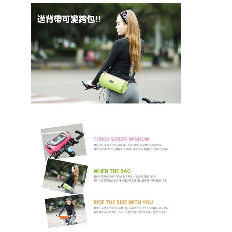 SAFEBET 多 自行車包帶觸屏窗跨包單車 包騎行裝備手機包單肩包多 可觸屏筒包自行車腳