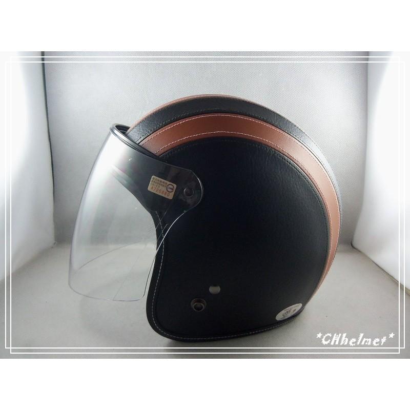 M2R 小頭M 號黑橘雙色皮革皮質附盾鏡強化防水鏡片絨布襯54 57 騎士帽復古安全帽