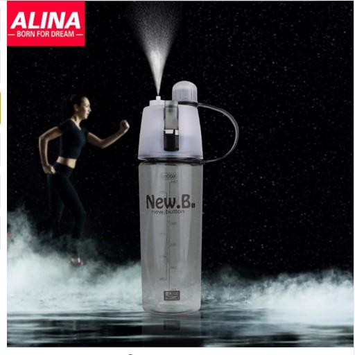 戶外 水壺補水保濕美容噴水塑料隨手杯子噴霧水杯降溫水瓶