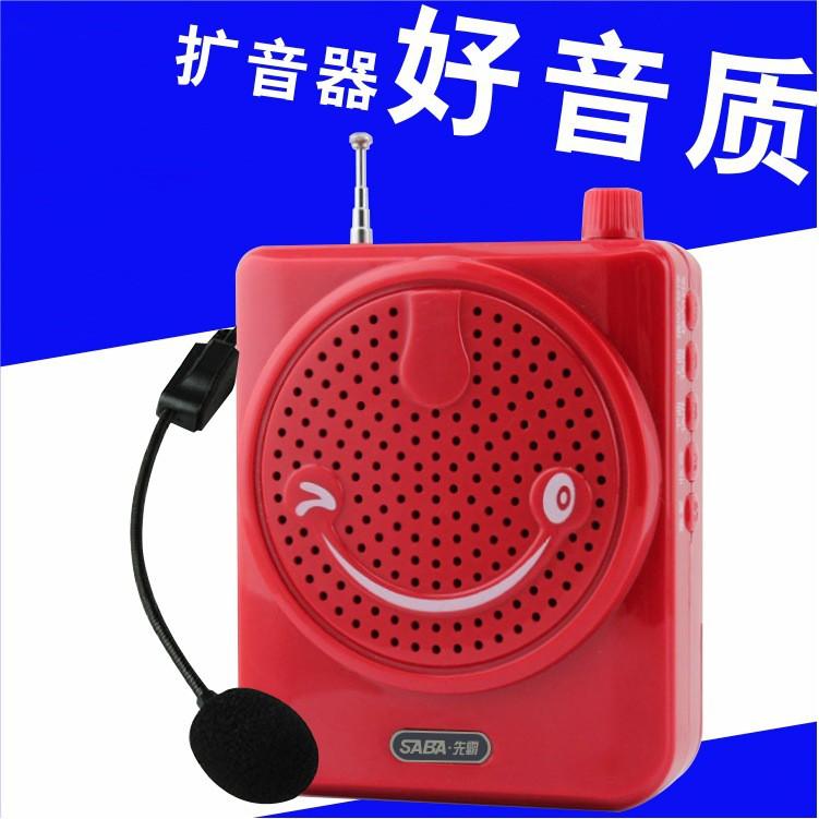 教學擴音器腰掛式小蜜蜂擴音機多 導遊喊話器叫賣大功率收音機