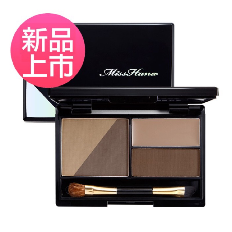 Miss Hana 花娜小姐立體塑型眉粉餅10g ~RTMH092C ~◆86 小舖◆