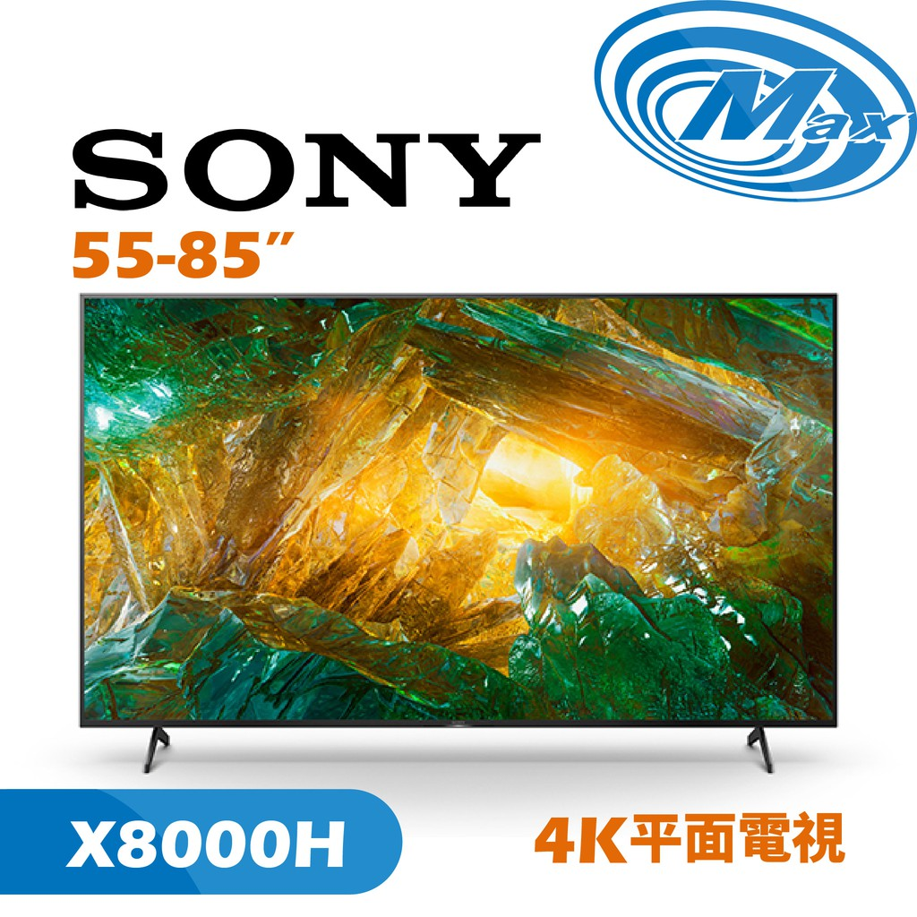 SONY索尼 55-85吋 4K電視 X8000H