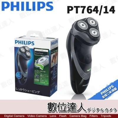 ~ ~PHILIPS 飛利浦Power Touch PT764 14 三刀頭電動刮鬍刀PT