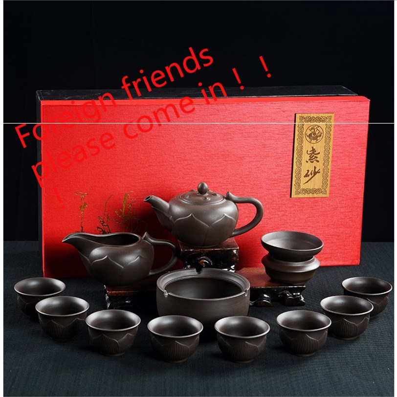 dark-red enameled pottery tea set ware Chinese gift souvenir