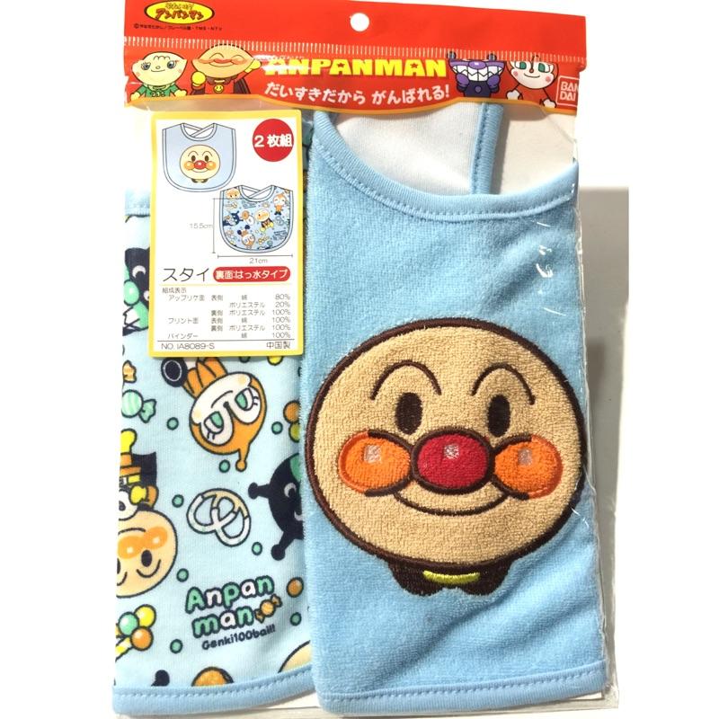 ~Amigo Gift 朋友 ~ ANPANMAN 麵包超人嬰兒圍兜圍兜2 枚組