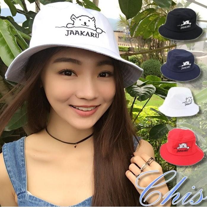 Chis Store ~俏皮小熊繡字盆帽~韓國可愛熊熊英文字母純色素面百搭平頂漁夫帽遮陽帽