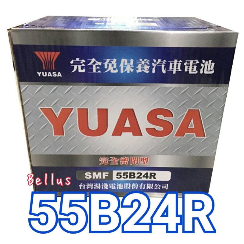 YUASA 湯淺55B24R SMF 46B24R 加強免保養汽車電池