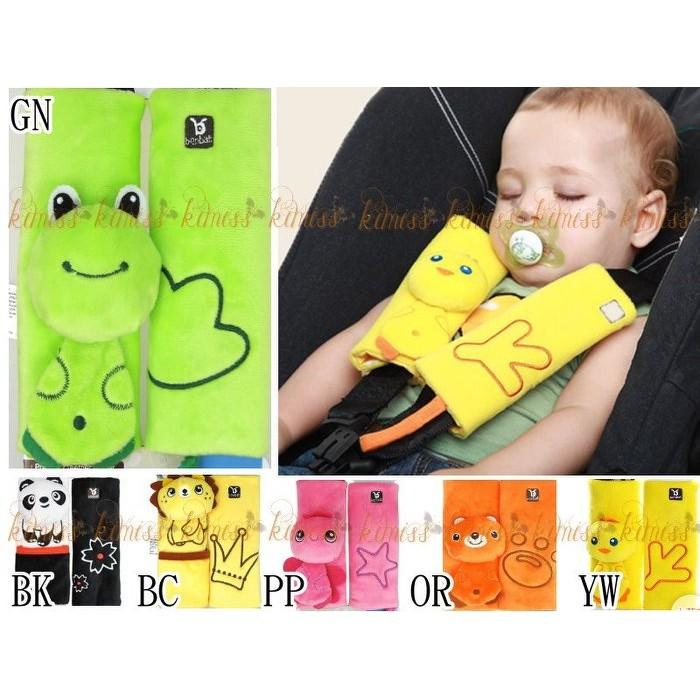 汽車座椅安全帶保護套防磨傷安全帶墊嬰幼兒推車寶寶kiwi 小舖~HJ016 ~