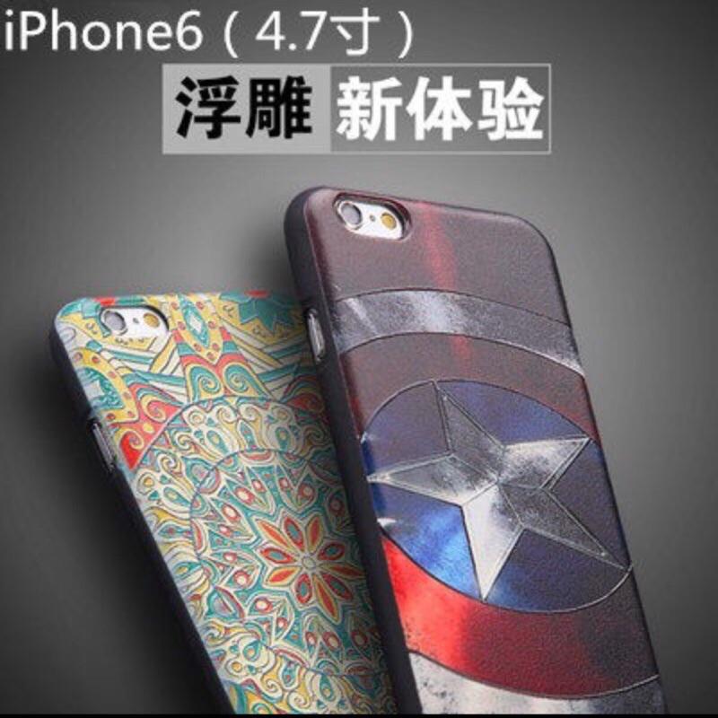 I Phone 6 6S 日韓浮雕黑邊全包手機殼矽膠套全包卡通彩色軟殼浮雕保護套保護殼
