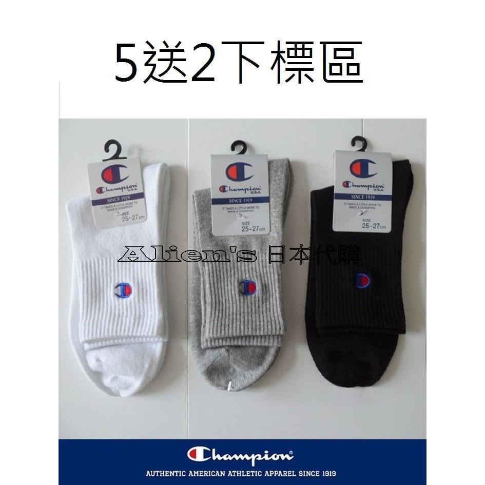 買5 雙送2 區Ch ion 小Logo 刺繡復古中筒低筒襪