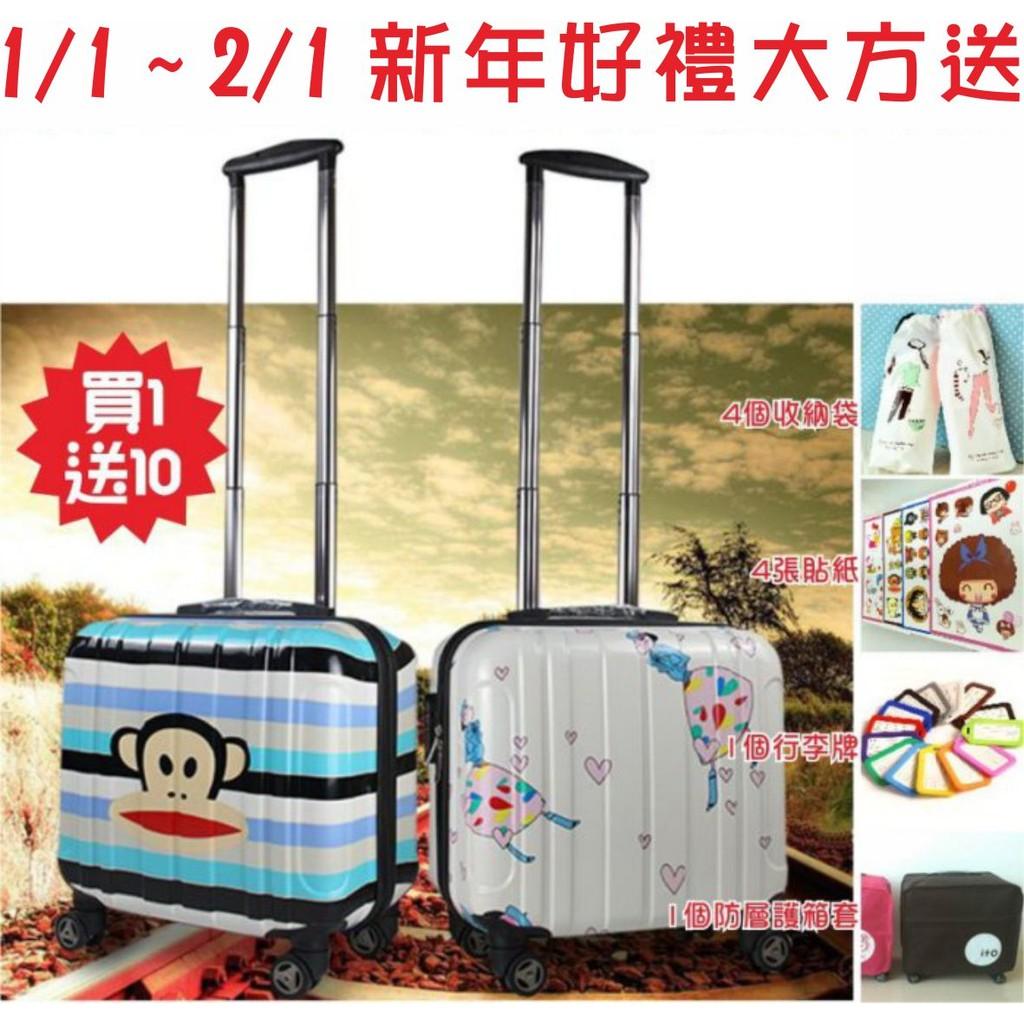 ~超 ~18 吋拉桿箱旅行箱行李箱皮箱小型旅遊箱登機箱萬向輪男女潮18 吋旅行箱