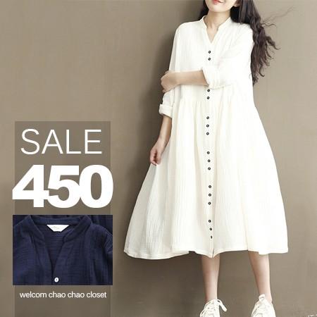 SISI ~D6050 ~復古森林系 立領寬鬆開襟單排扣長袖連身長裙洋裝