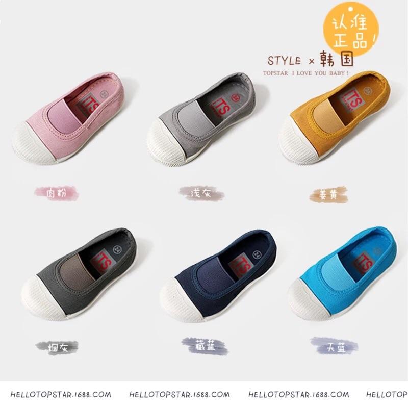 TOPSTAR 慵懶 帆布鞋(共5 色)