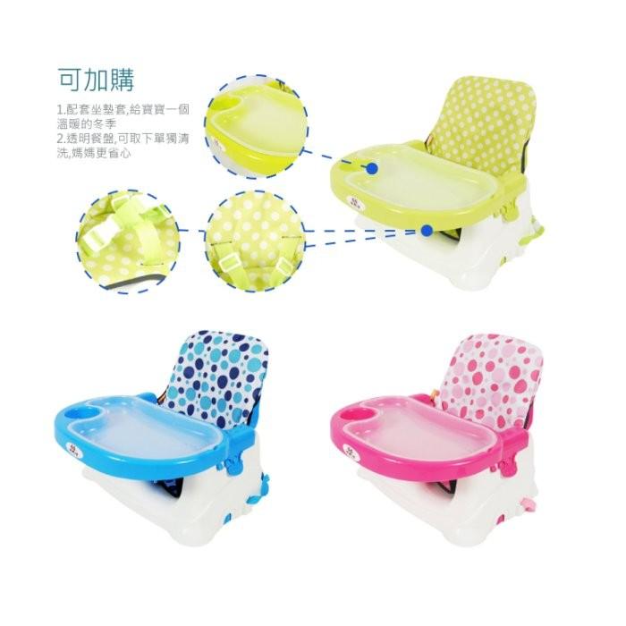 兒童餐椅可摺疊攜帶式餐椅費雪餐椅三件套餐椅椅墊透明餐盤