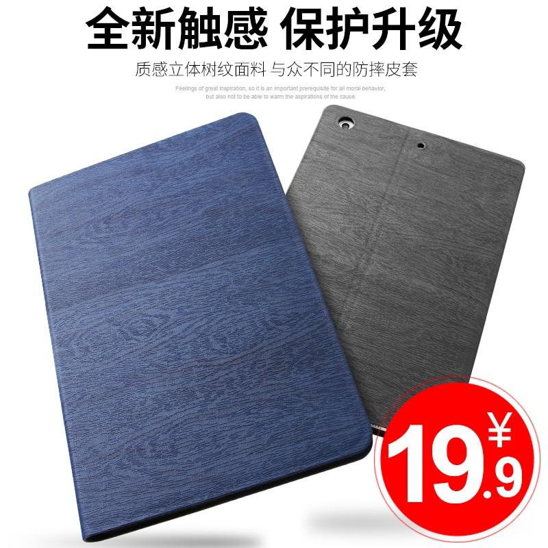 ~ 價 ~zoyu 蘋果iPad mini mini2 保護套超薄iPadmini2 殼迷
