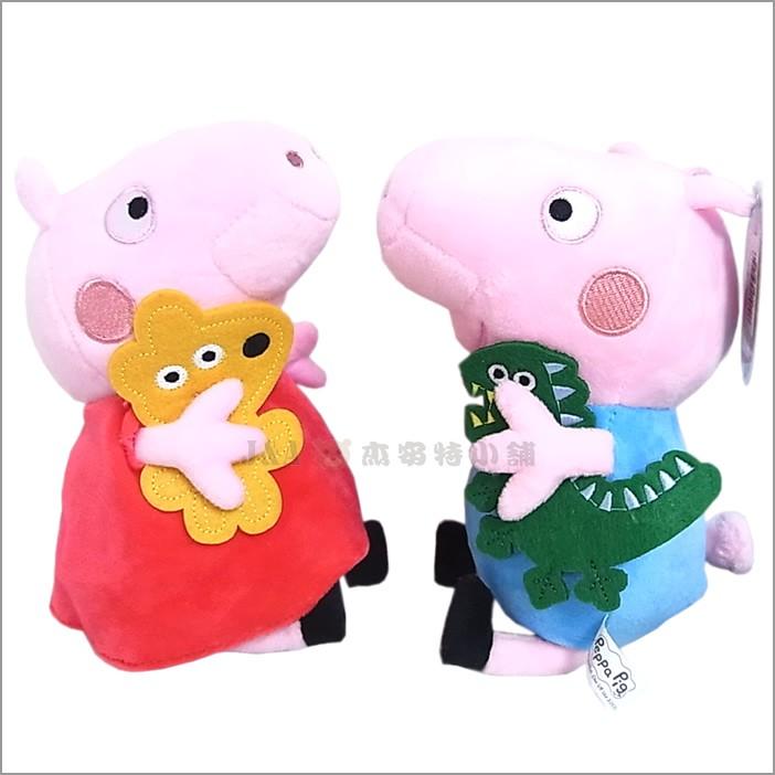 佩佩豬喬治豬抱娃款粉紅豬小妹爸爸豬媽媽豬全家福絨毛娃娃吊飾抱熊抱恐龍款板橋可 ~JA ~5