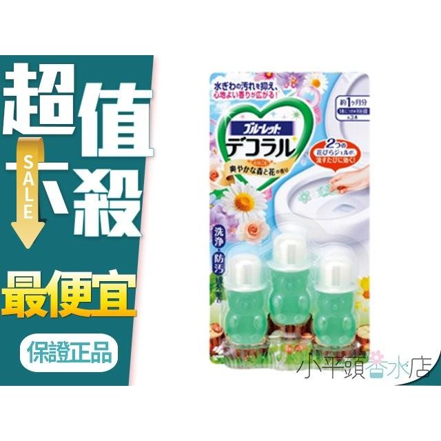 ~小平頭香水店~ 小林製藥BLUELET DECO 馬桶清潔芳香花辦凝膠森林花香3 入