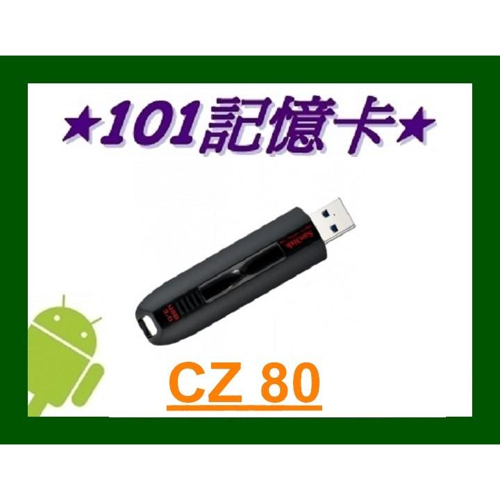 101 ~ 貨終身 Sandisk 64G CZ80 SDCZ80 Extreme 64G
