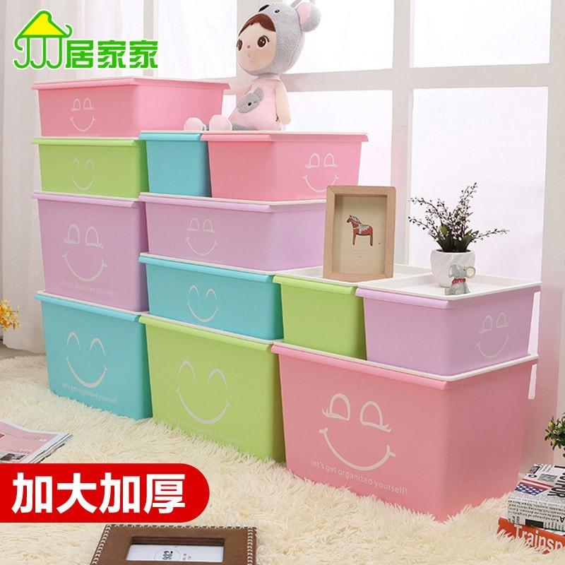 ~海豚雜貨~居家家塑料收納箱儲物箱衣柜裝衣服箱子有蓋衣物整理箱玩具收納盒