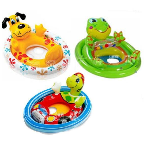 ~大有 ~INTEX 動物寶寶浮圈泳圈兒童坐圈游泳圈充氣學習游泳玩水幼兒嬰兒坐船坐式
