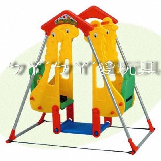 ㄅㄚˊㄅㄚˊ愛玩具, 兒童雙人盪鞦韆盪鞦韆 ST 玩具