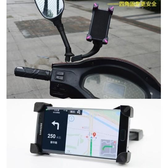 ~妞妞~3C ~寶可夢 鷹爪手機架四角機車架摩托車支架腳踏車手機架iPhone7 Plus