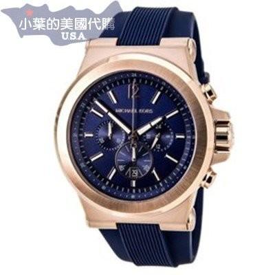 美國 Michael Kors MK 中性藍錶面男女款橡膠錶帶三眼計時手錶腕錶MK8295
