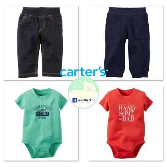 Carter s 正品Carter s 美國 包屁衣短袖女寶寶男寶寶女童男童吊帶褲吊帶裙