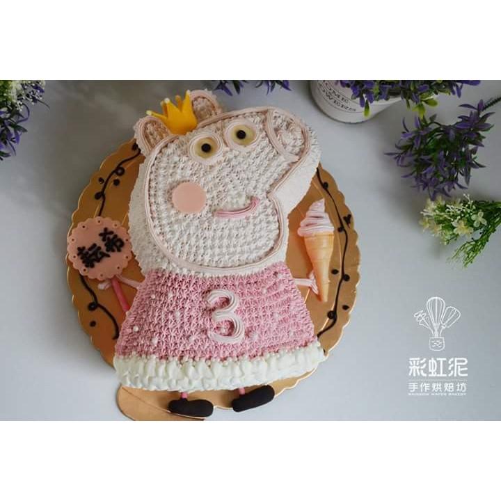 彩虹泥手作烘焙坊皇冠公主佩佩豬客製生日、 、派對蛋糕 植物提煉的天然色素,讓您更安心 前請