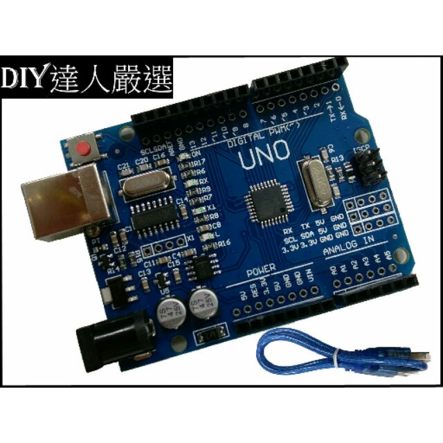 Arduino UNO R3 SMD 板本開發板ATMEL