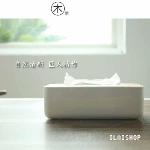匠人手作日式高檔紙巾盒簡約 紙巾抽盒原木衛生紙紙巾無印客廳擺飾車用紙盒木製蓋子