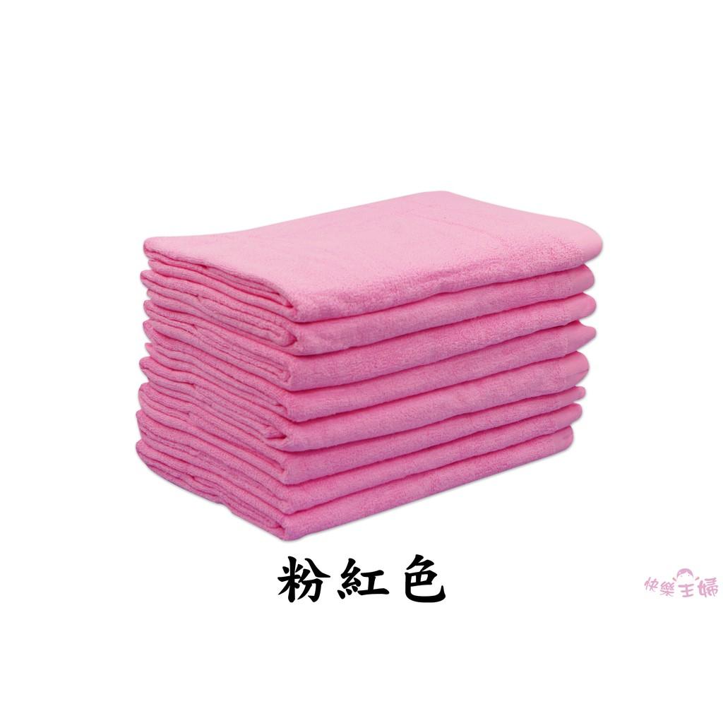 素色加大大浴巾450g 厚版粉紅色商用90x150cm 飯店民宿訂製款 ~快樂主婦~