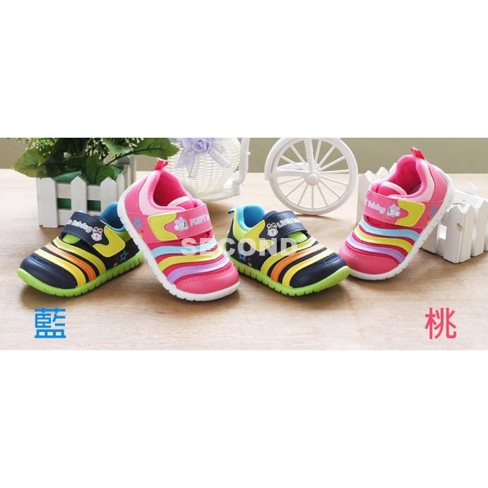 6021 童13 18 彩虹條紋透氣可愛休閒鞋MIT