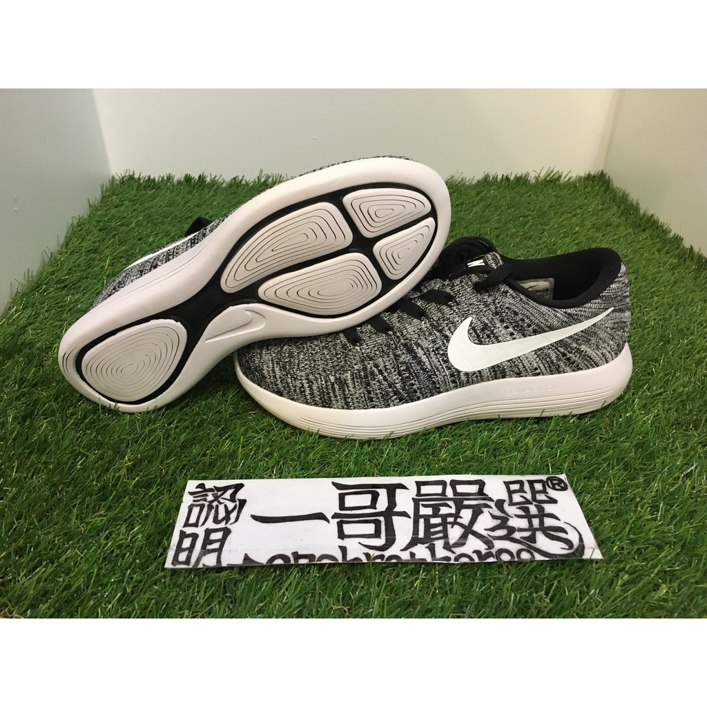 ~一哥 ~Nike LunarEpic Low Flyknit 黑灰白雪花編織男女段843