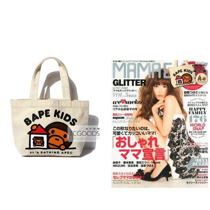 ~台中好物~BAPE KIDS APE 雜誌附錄猴猿雙面帆布手提袋便當袋托特包手提包野餐袋