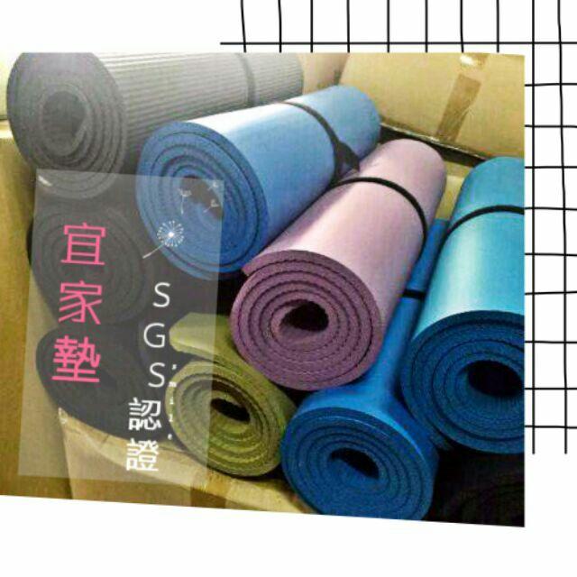 宜家墊 NBR 瑜伽墊60 ×180 ×1cm (送束帶)