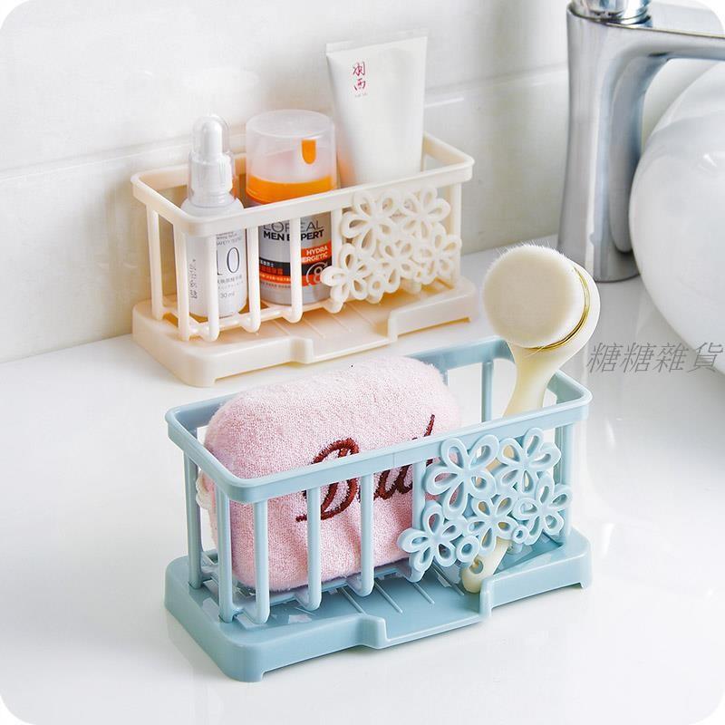 ~糖糖雜貨~水槽臺面清潔抹布架塑料瀝水架廚房用品海綿收納置物架百潔布掛架