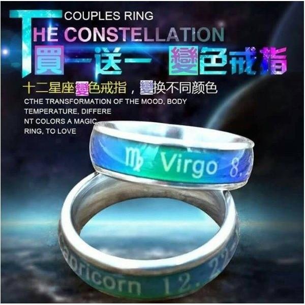 Dou shop 十二星座體溫變色戒指買一送一另外送皮繩項鍊