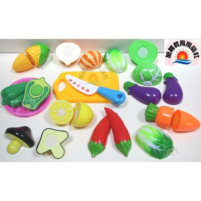~旭陽教育用品社~扮家家酒廚房玩具套裝PVC 袋裝蔬菜水果切切樂13PCS 入蔬菜水果兩款