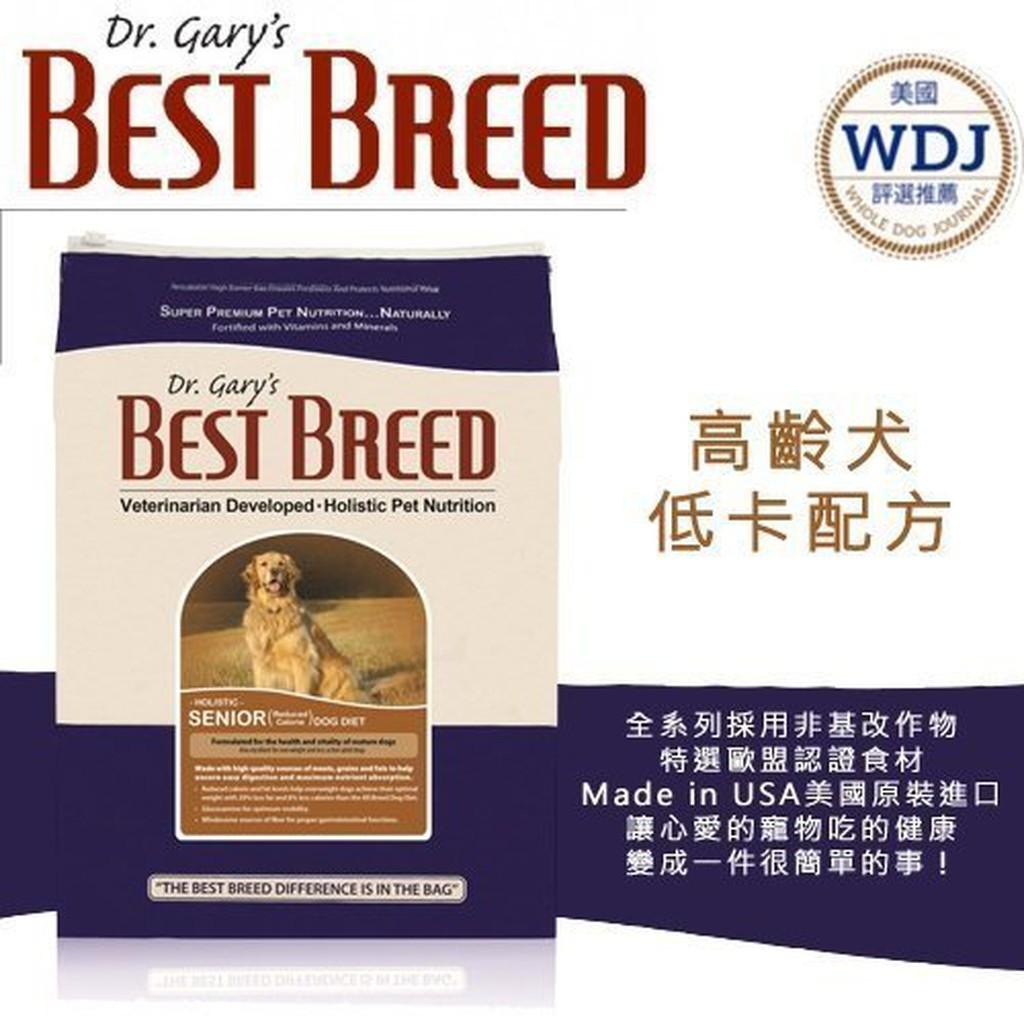 Petroyal BEST BREED 貝斯比~高齡犬低卡配方~1 8kg WDJ 360