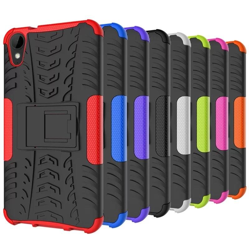 輪胎纹HTC Desire 825 手機殼825 炫彩纹手機套支架防摔保護殼
