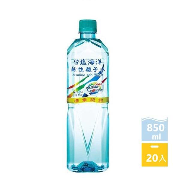 台鹽 海洋鹼性離子水 850mlx20入 廠商直送 現貨