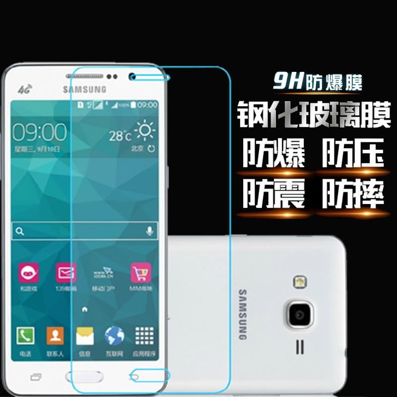 阿痞3C Samsung 三星NOTE7 6 5 4 3 2 系列弧邊鋼化玻璃貼9H 保護