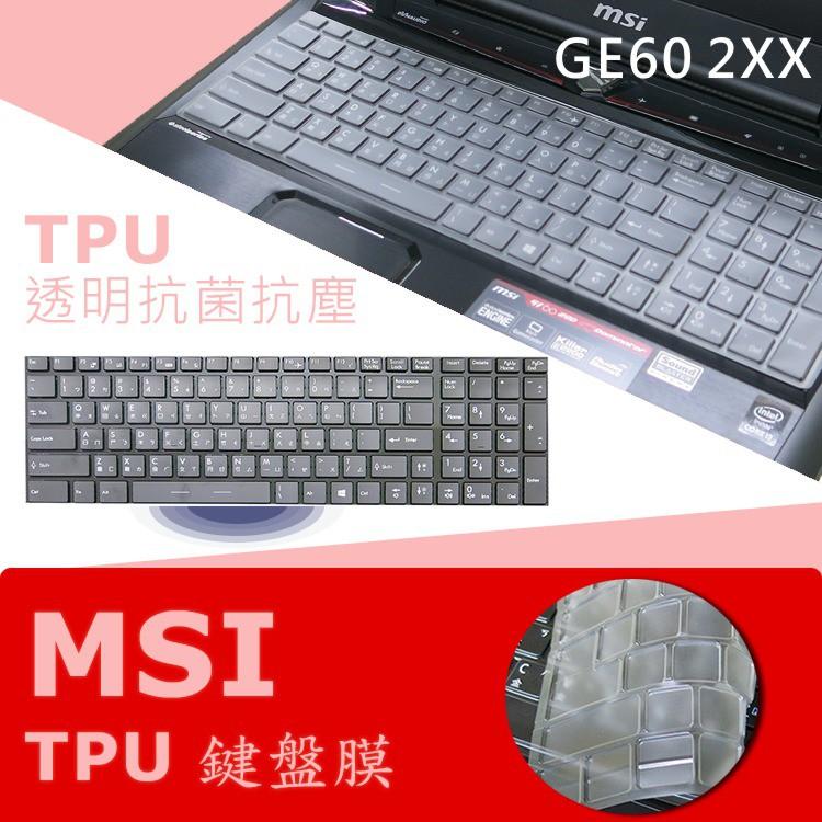 MSI GE60 2pc 2pe 2oc 2pf 2qd 2pl 抗菌 TPU 鍵盤膜 鍵盤保護膜 (MSI15602)